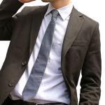 Alle Business-Mode-Regeln für den Mann